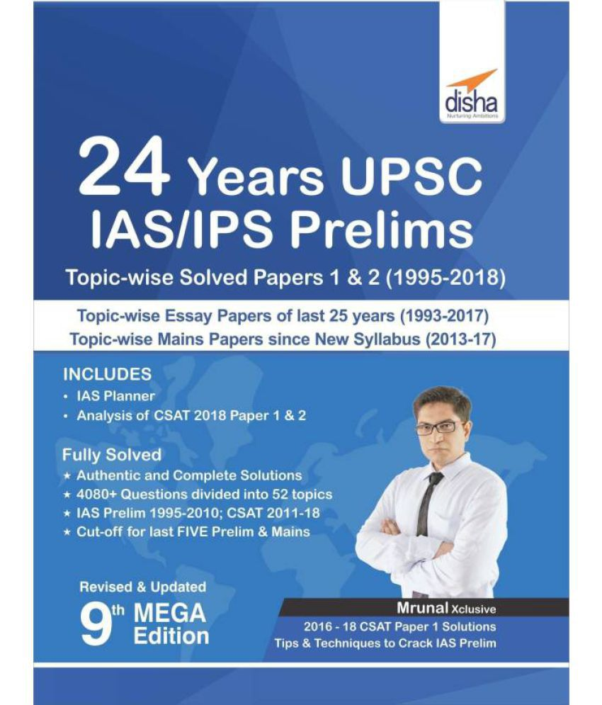 ARB-BOOKS-24 Years UPSC IAS/ IPS Prelims-DISHA