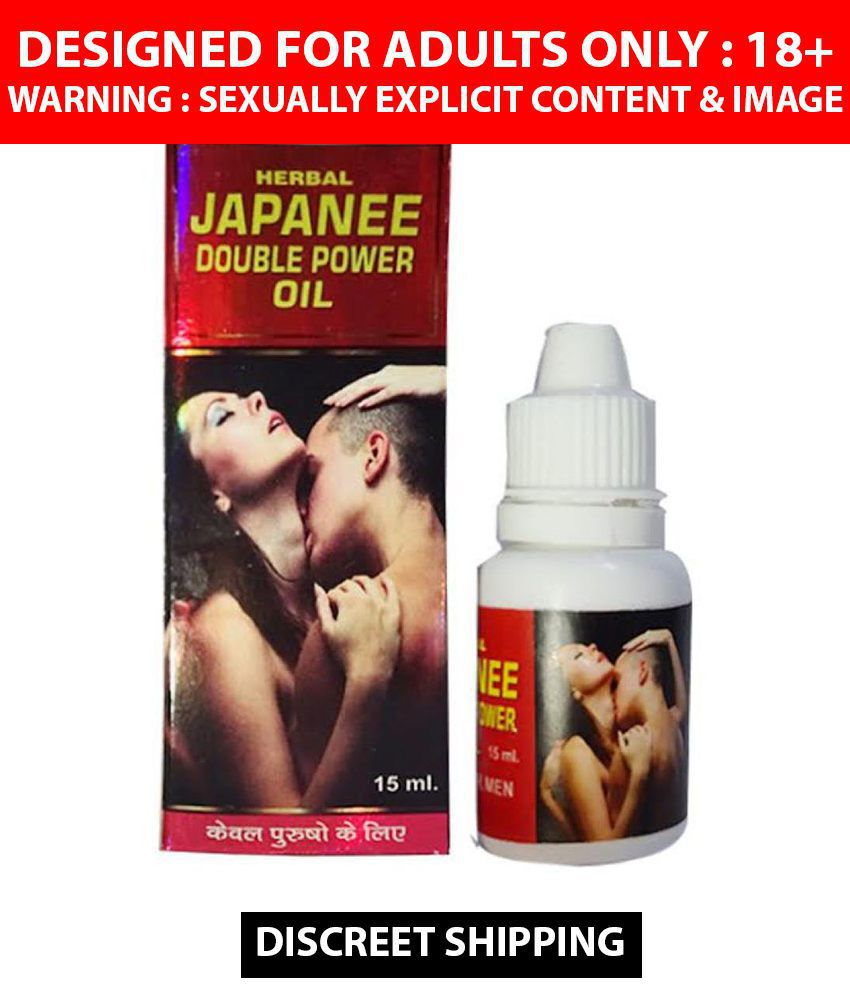 Lovegadget's Dr.Chopra Pharmacls Herbal Japanee Double Power For Men Oil 15 ml Pack of 2