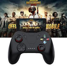 Gaming Controllers: Buy Gaming Controllers Online at Best