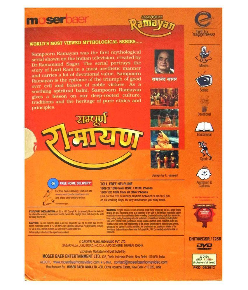 Ramanand Sagar Ramayan All Episodes ( DVD ) - Hindi: Buy