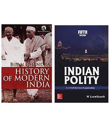 Books Civil Services Exams: Buy Books Civil Services Exams