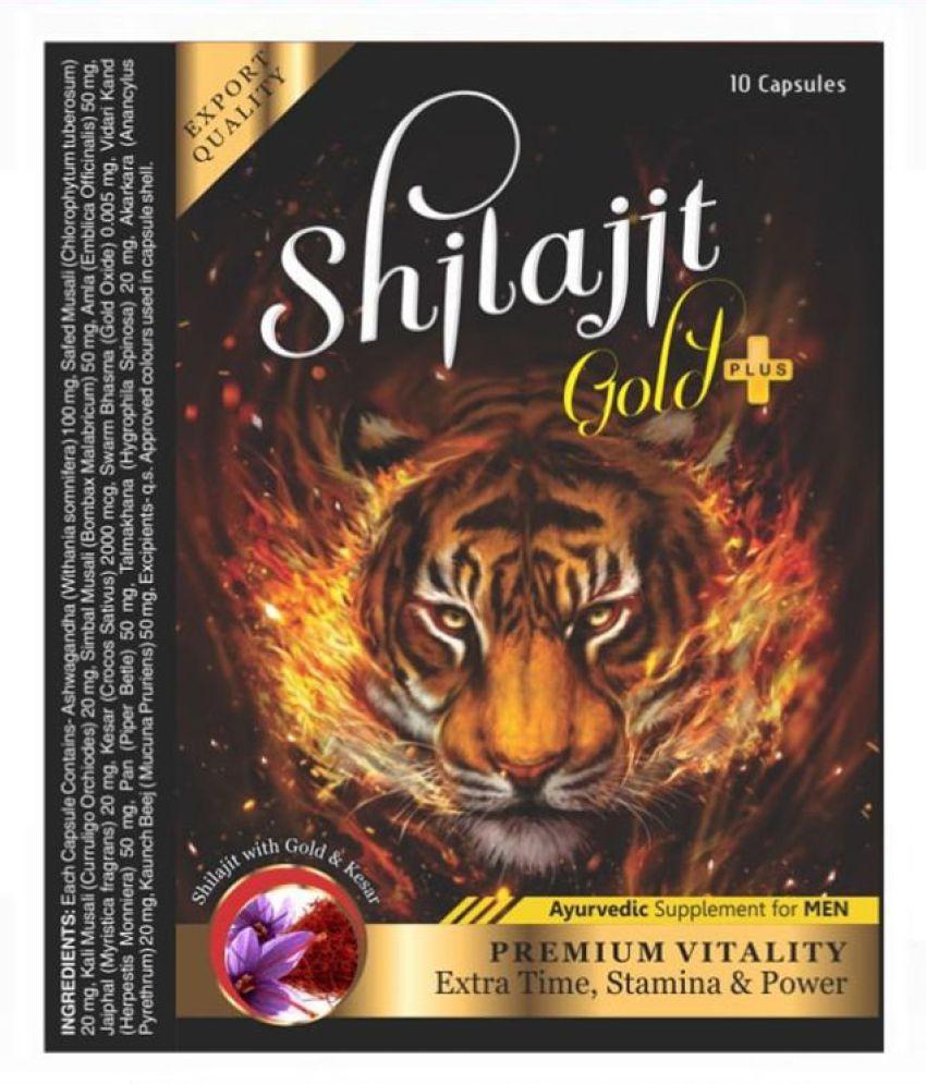 Ayurveda Cure Shilajit Gold Plus Capsule (10x5=50 Cap) Capsule 50 no.s