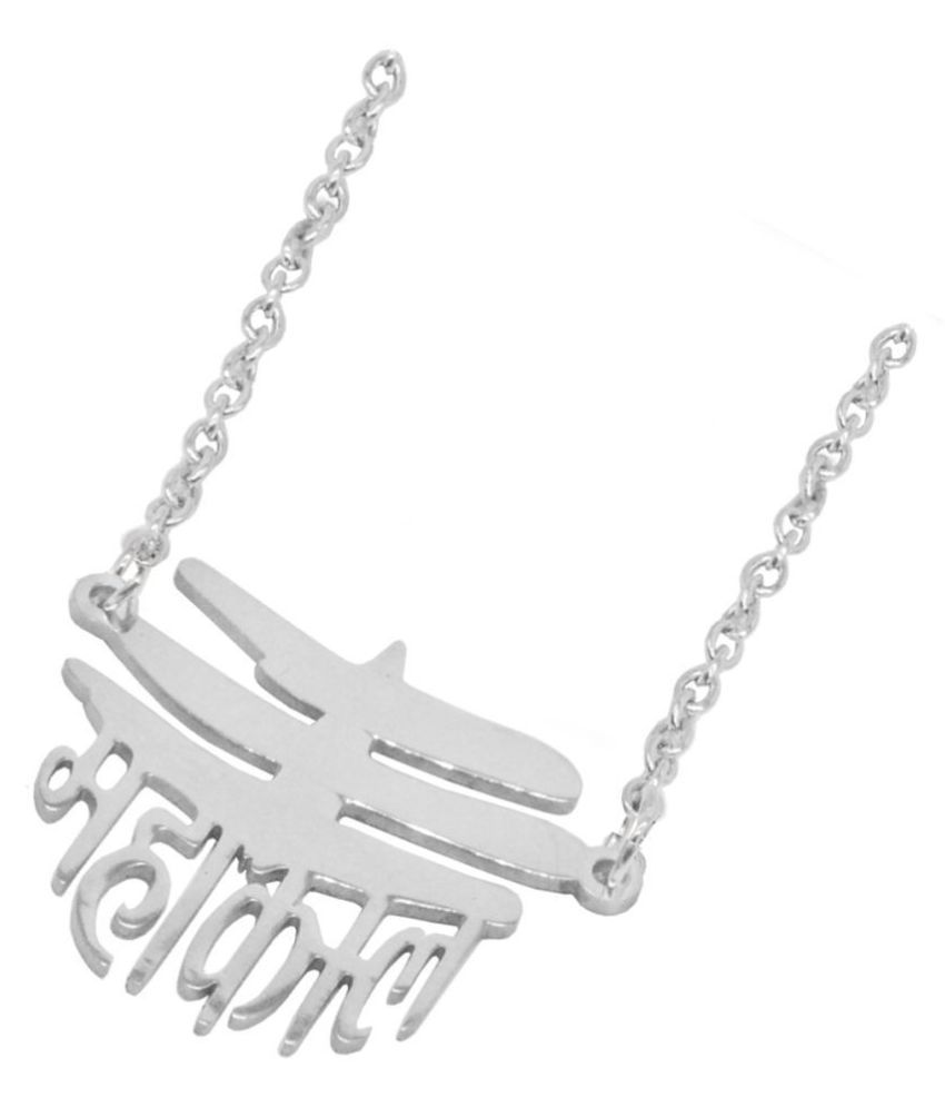 Religious Bolenath Om Trishul Mahakal Locket With Chain Sterling Silver Stainless Steel Pendant Set