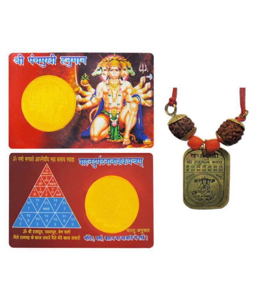 Ratnatraya Combo of Panchmukhi Hanuman Wallet Yantra & Kawach for Spiritual Protection