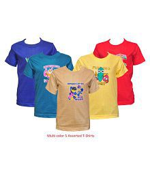 72bfafa2 T-Shirts for Boys: Buy Boy's T-Shirts, Tees Online at Best Prices in ...