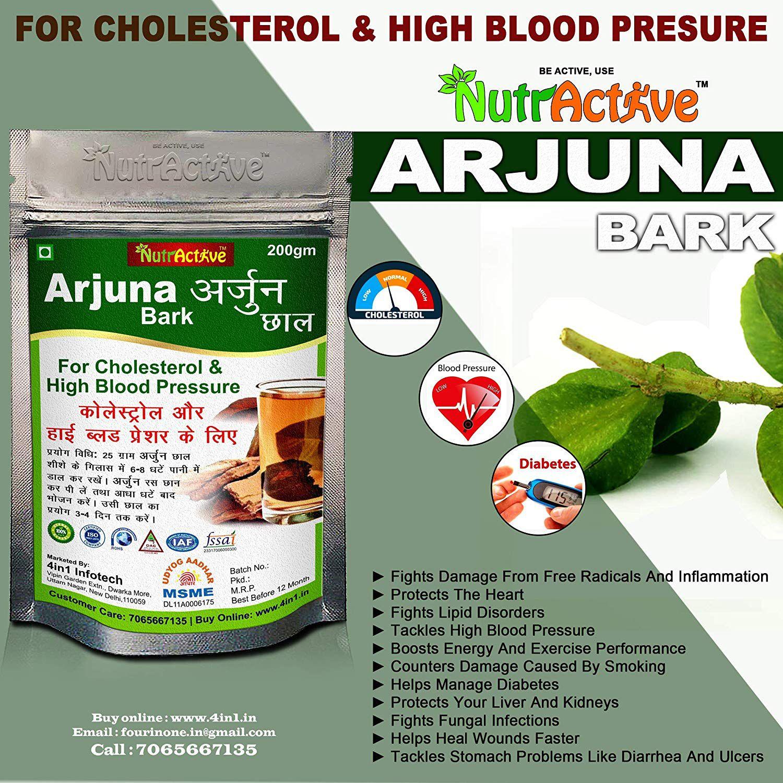 NutrActive™ Arjuna bark -200 gm | Cholesterol Reduction & High Blood Pressure (Pack of 1)