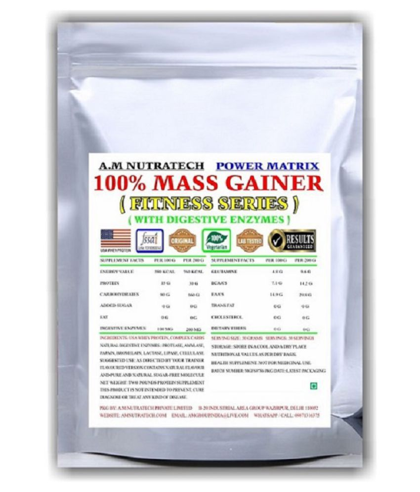 A M NUTRATECH MASS GAINER FITNESS - Black Forest 0.908 kg Mass Gainer Powder