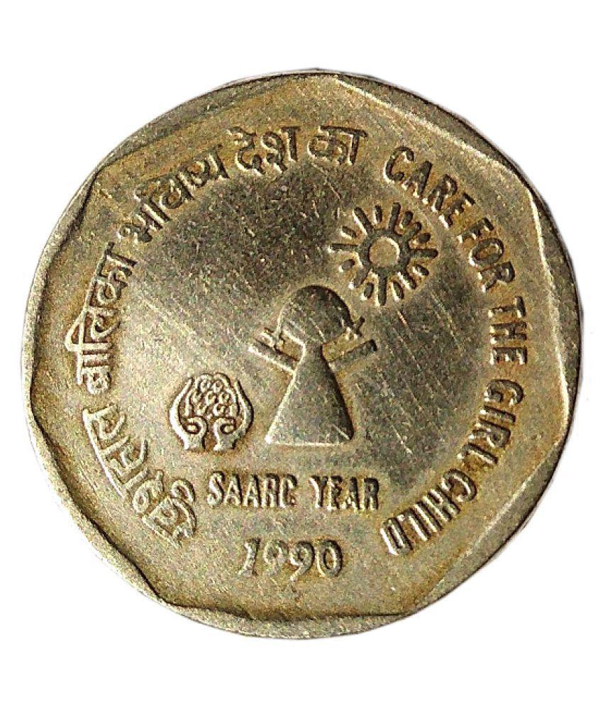 i have a rare coin