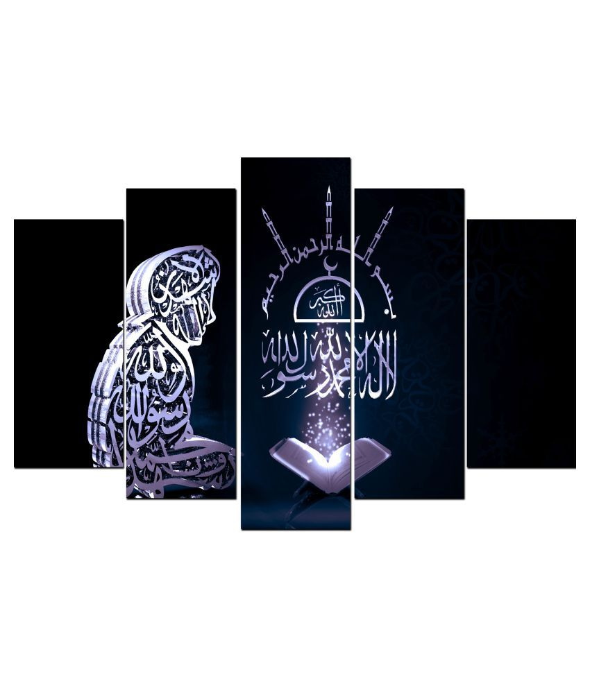 Rahman's Design & Shines Rahman's Design & Shines (Lailaha Illah) set of 5 Frames MDF MDF Painting With Frame