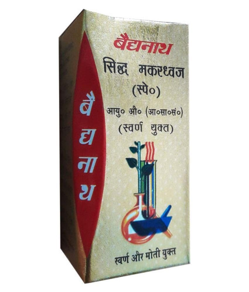Baidyanath Siddha Makardhawaj Special Tablet 10 no.s