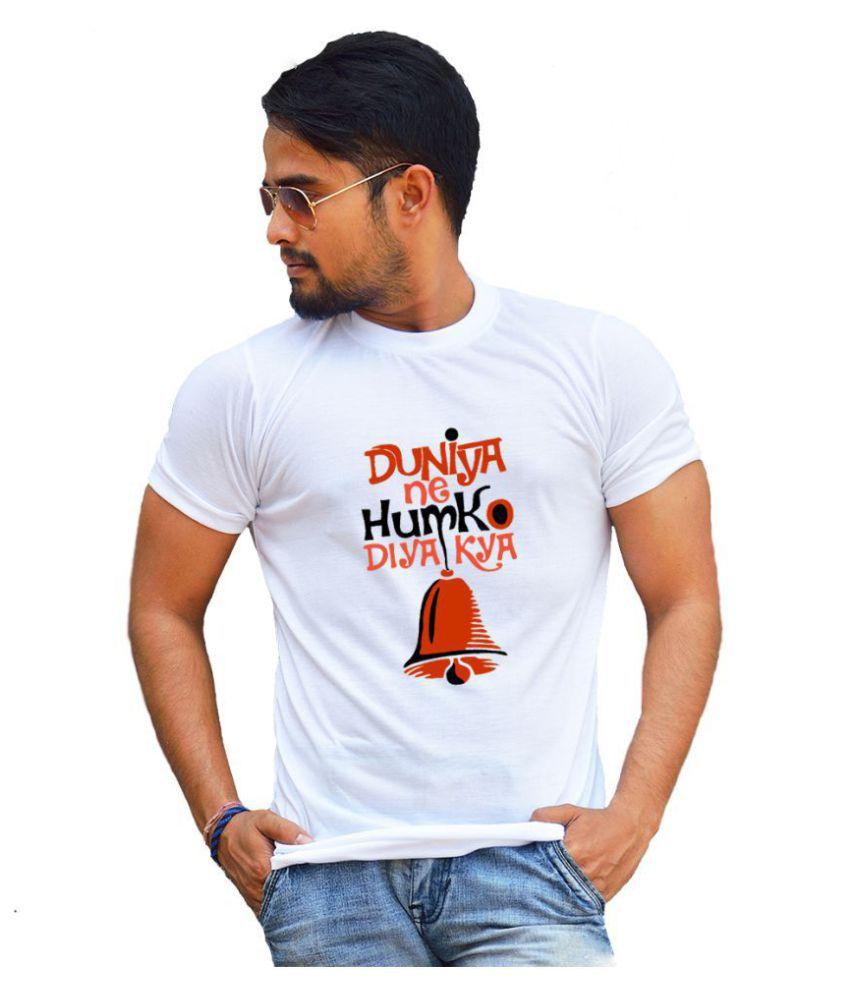 BongTees Polyester Cotton White Printed T-Shirt