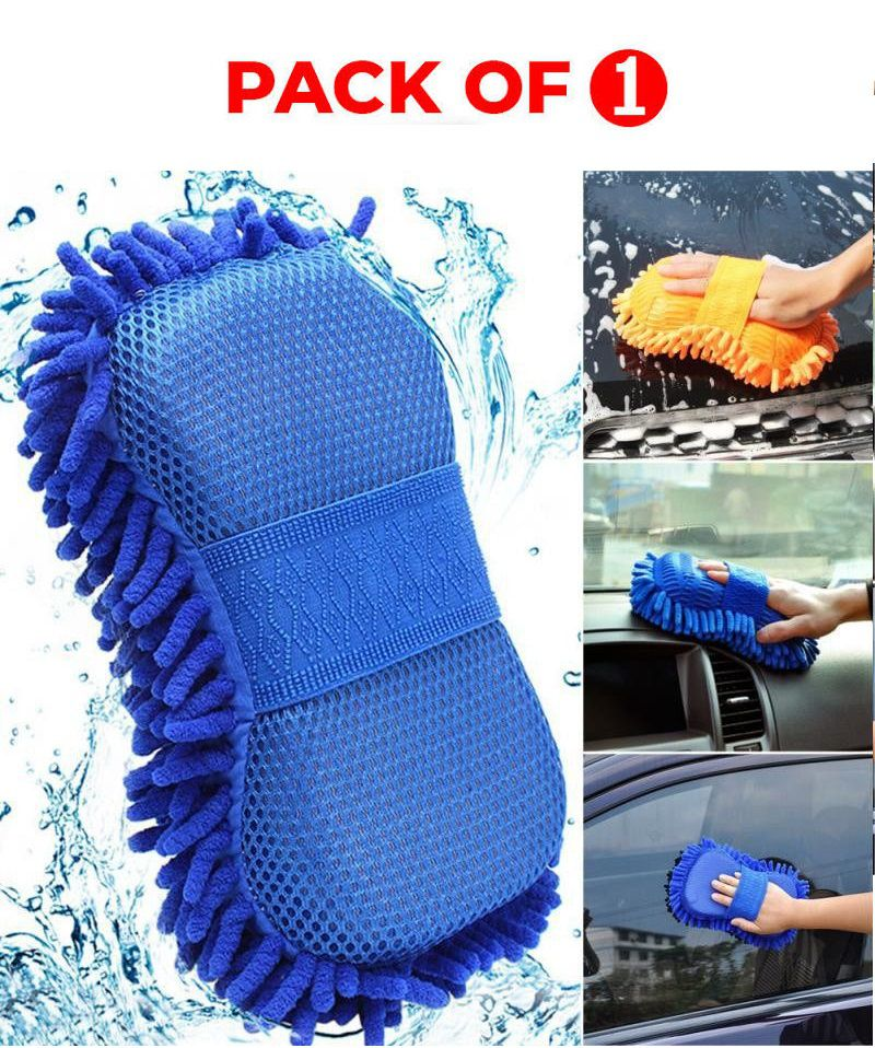 Aeoss Car Washing Sponge With Microfiber Washer Towel Duster For Cleaning Car. Bike Vehicle ( Color May Vary ) (1)