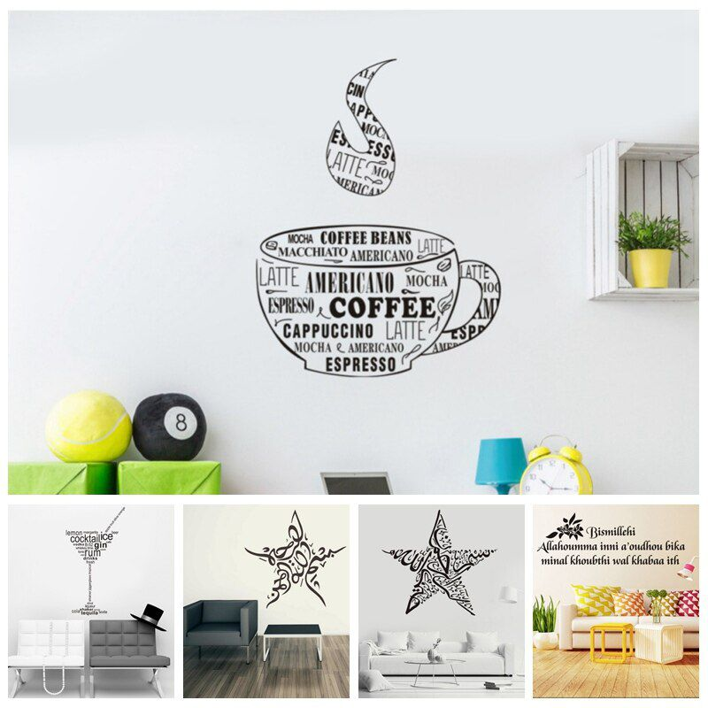 DIY Wall Decor Stickers Removable Islamic Muslim Culture