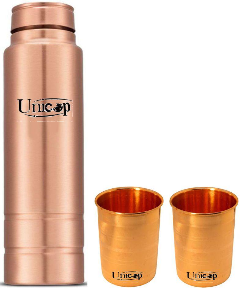 UNICOP Copper Bottle Gift 3 Pcs Lemon set
