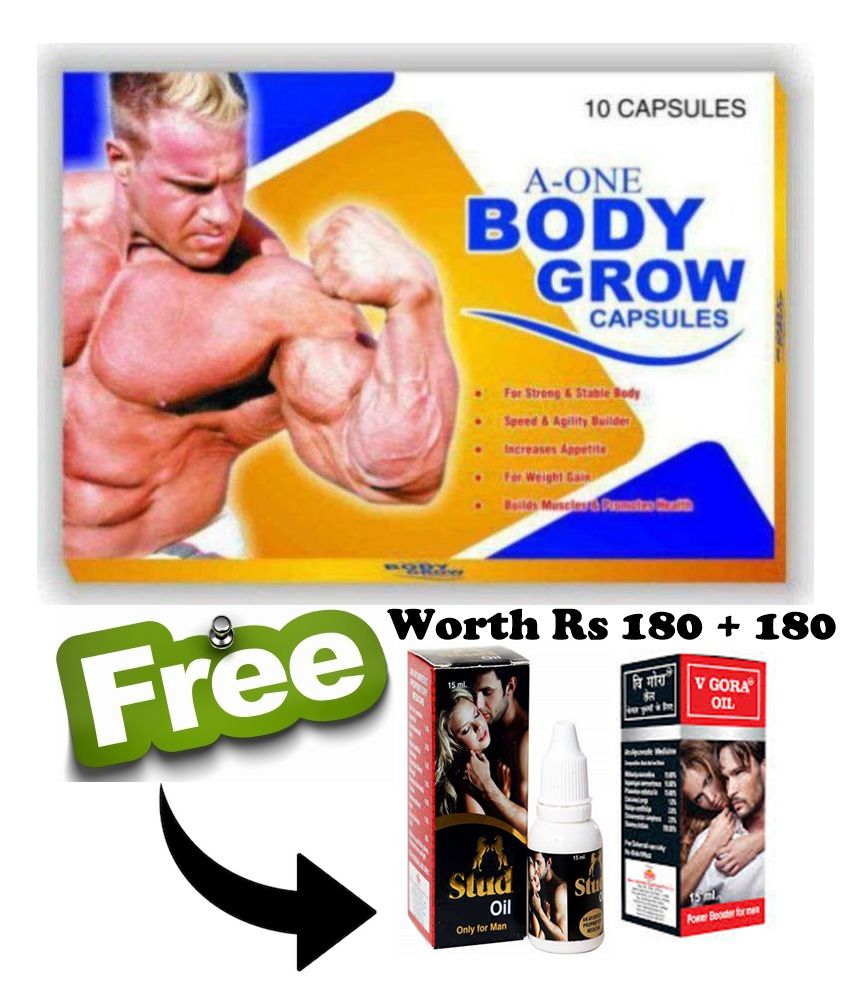 Ayurveda Cure A One Body Grow Capsule 100 no.s Weight Gainer Tablets