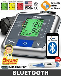 Dr. Trust (USA) A-One Max Bluetooth Connect Dual Talking BP Monitor