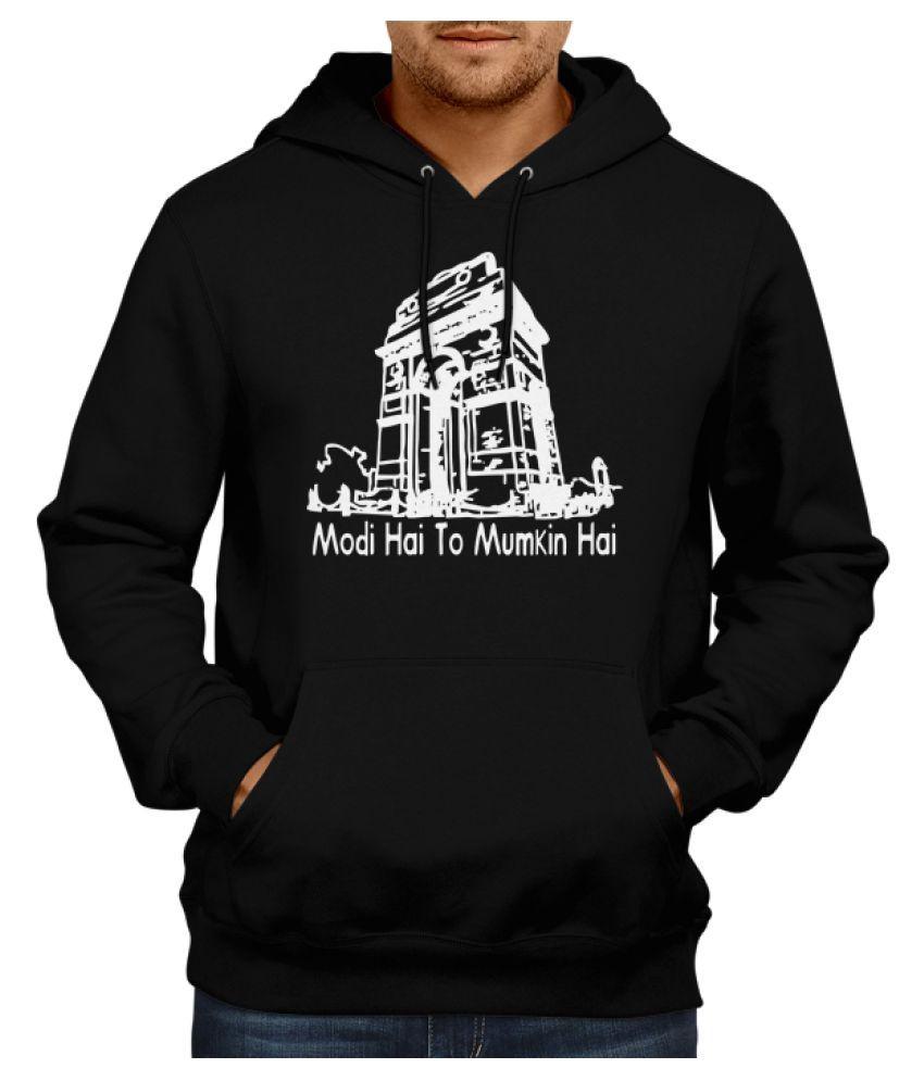 Solemn Store Black Sweatshirt