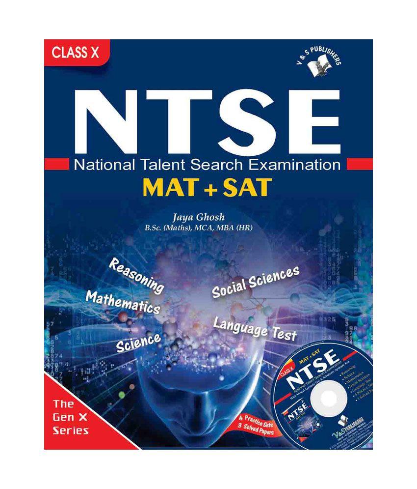 NTSE - National Talent Serach Examination (with CD)