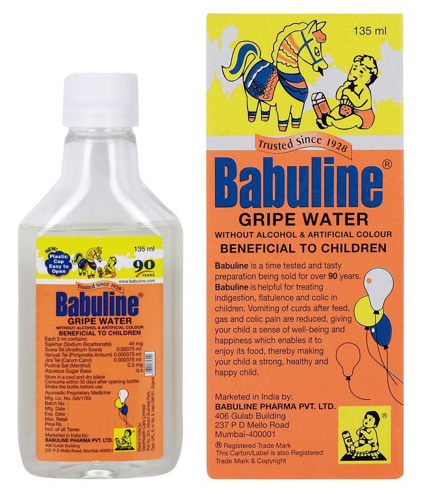 Babuline Gripe Water 135ml - Pack of 6