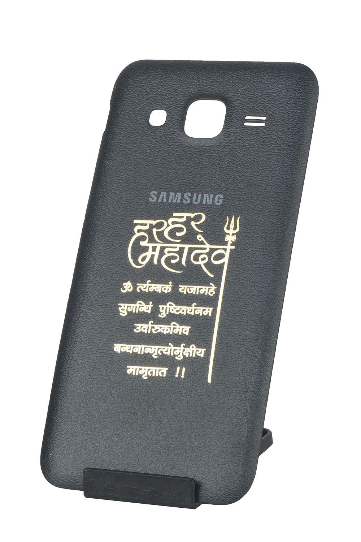 Mahamrityunjaya Mantra 24K Gold Plated Metal 3D Sticker for Mobile Phone, Laptop