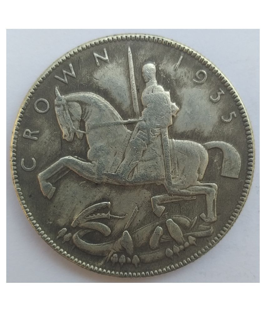 georgivs coin