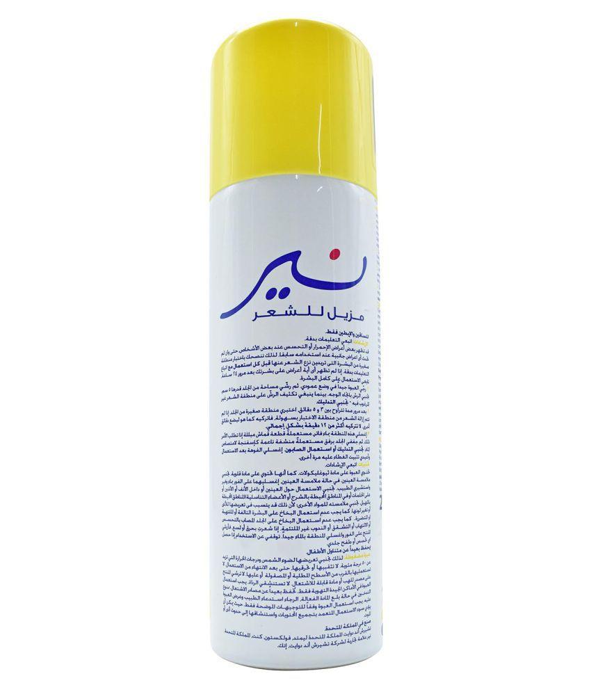 Nair Hair Removal Spray 5 Ml Buy Nair Hair Removal Spray 5 Ml At