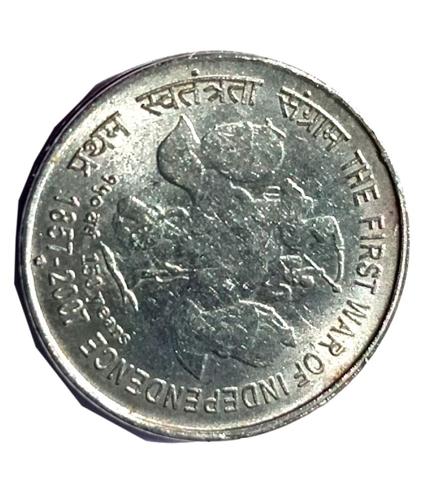 RARE 5 RUPEE COIN THE FIRST WAR OF INDEPENDENCE COIN