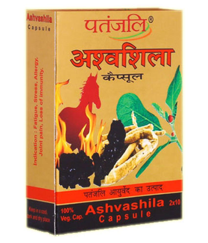 Patanjali ASHWASHILA Capsule 20 no.s Pack Of 2