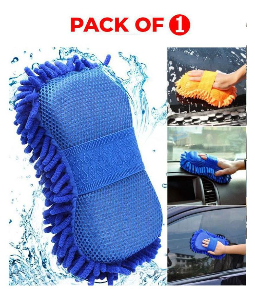 Car Washing Sponge With Microfiber Washer Towel Duster For Cleaning Car. Bike Vehicle Sponge Hand Gloves ( Color May Vary )