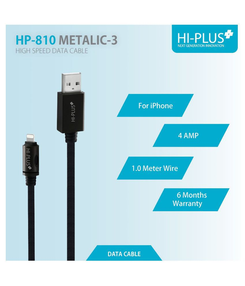 HI-Plus Lightning Cable Black - 1 Meter