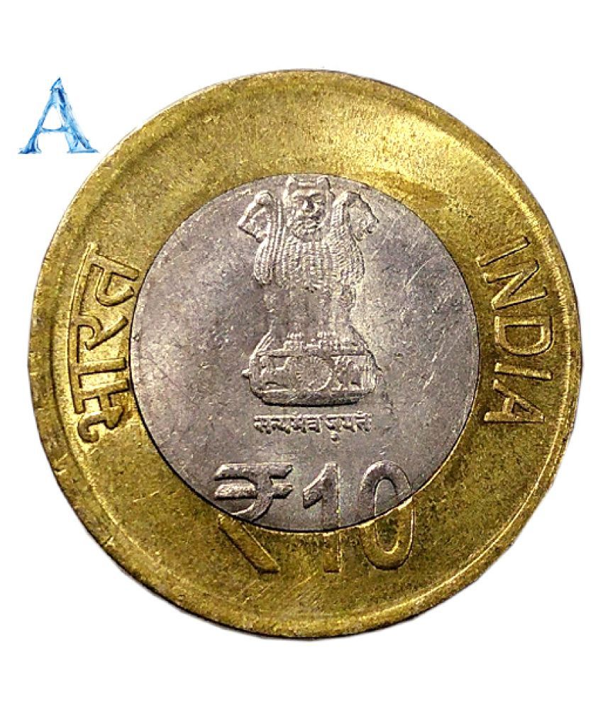 is 10 rupee coin valid