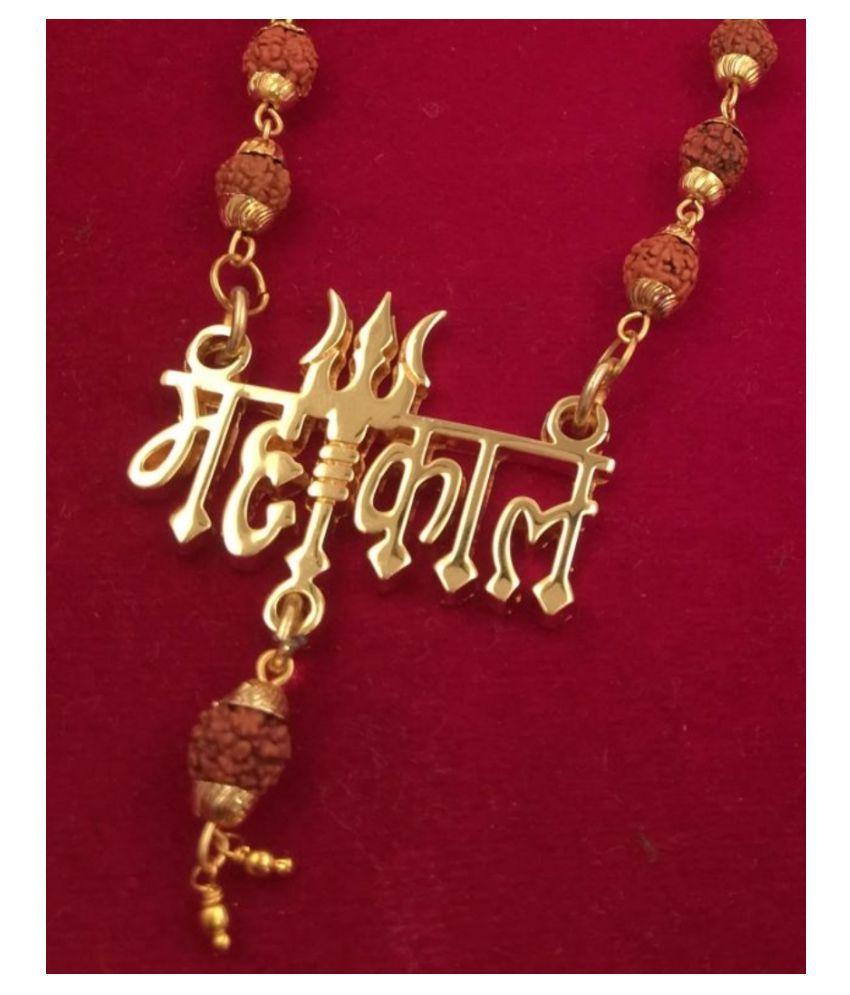 Mahakal Trishul Locket/Pendent for Men and Women