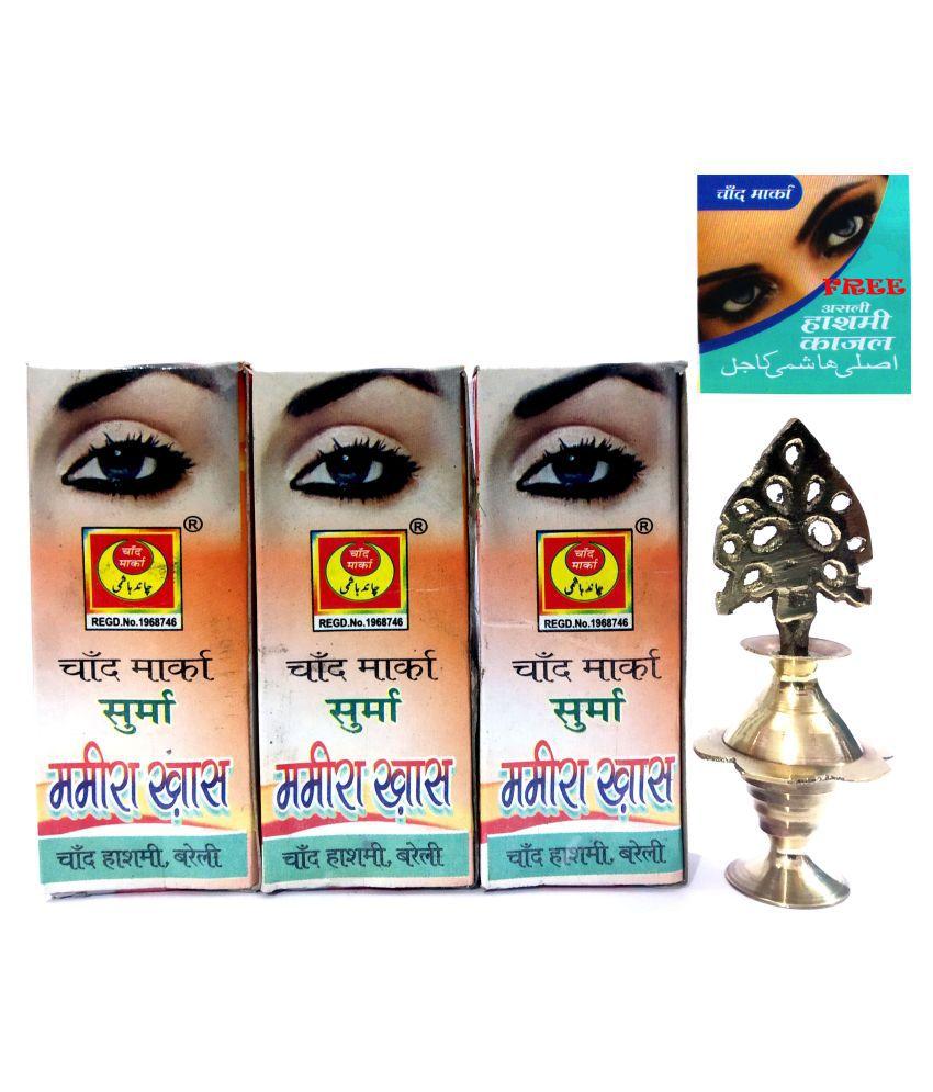 RAJA SUPER PRODUCTS Kajal Powder Black Pack of 3 4 g