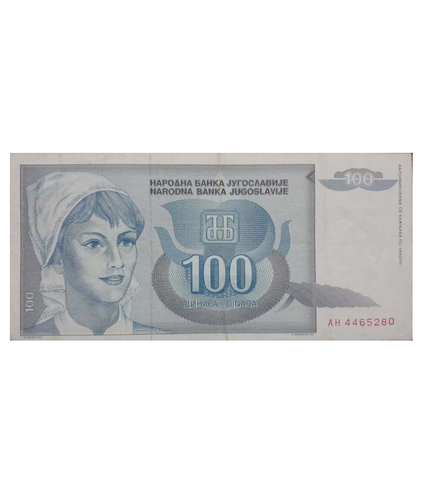 Extremely Rare Yugoslavia 100 Dinara 1992