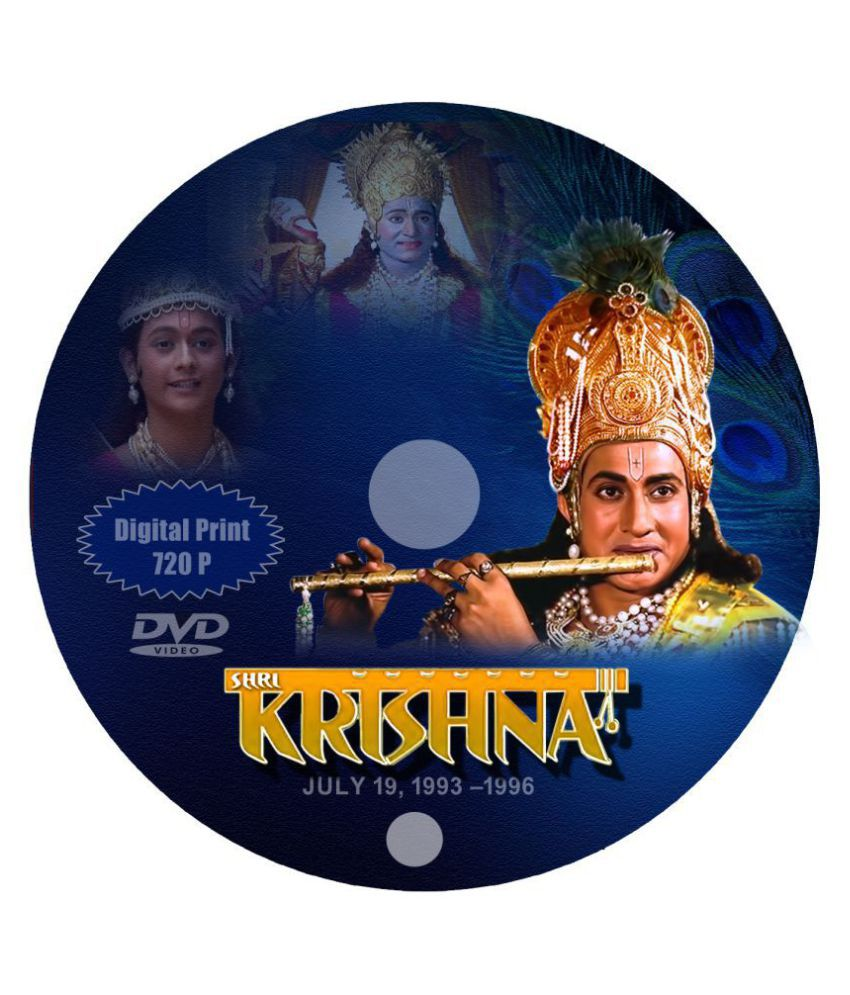 Shri Krishna By  Ramanand Sagar-Doordarshan Tele Serial-All 246 Episodes-720p video Quality-23 DVDs ( DVD ) - Hindi