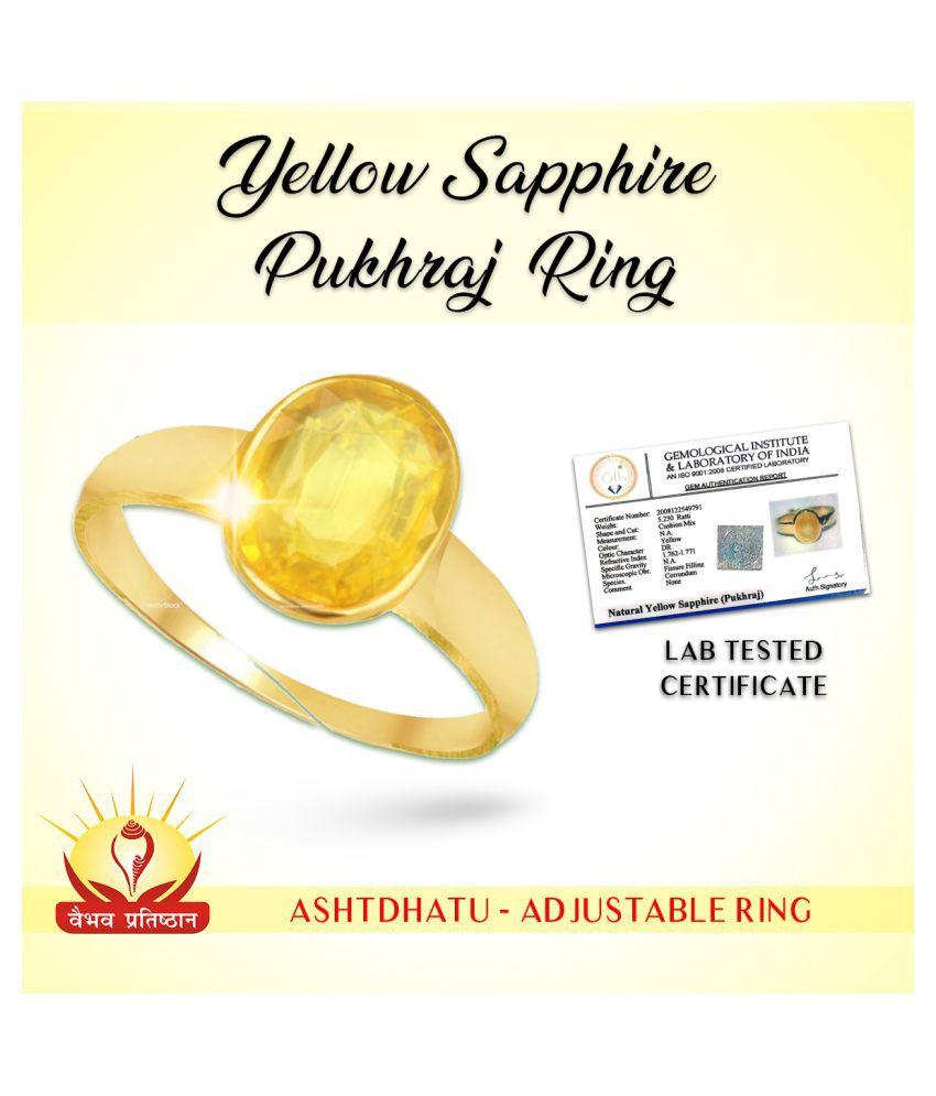 Vaibhav Pratisthan: Natural 4.8 Carat (5.25 Ratii) Yellow Sapphire - Pukhraj AshtDhatu Adjustable Golden Polised Ring with Lab Tested Certified
