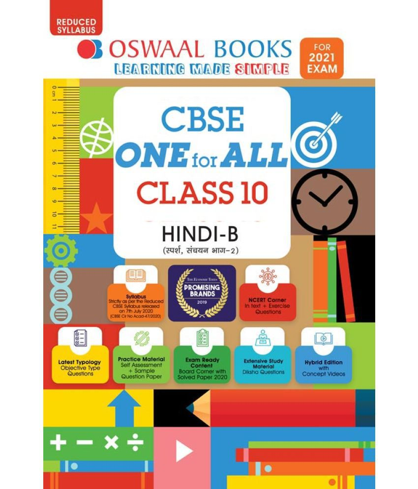 Oswaal CBSE ONE for ALL, Hindi B, Class 10 (Reduced Syllabus) (For 2021 Exam)