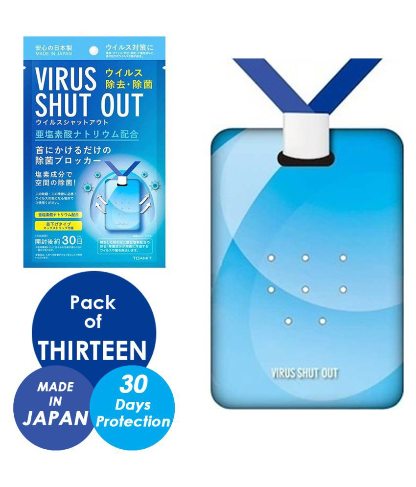 Triangle Virus Shut Out Card Evaporative Diffuser Refill Fragrance Free - Pack of 13 | 20 mL
