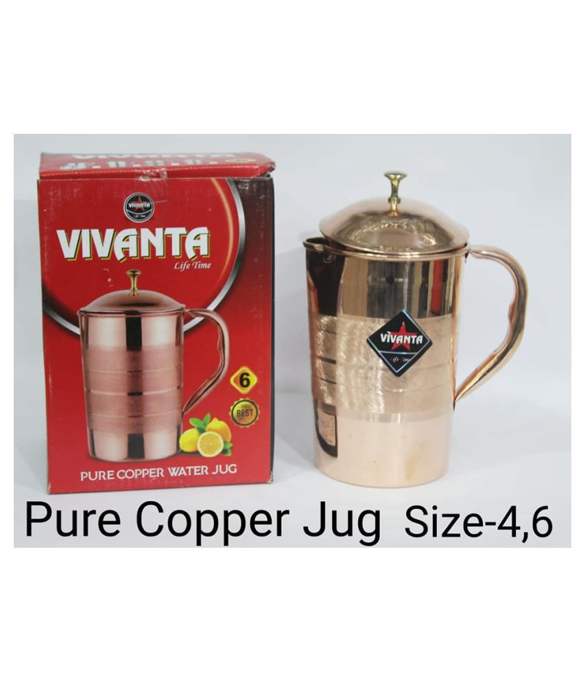 Kitchenware JUG & COCONUT OPENER Copper Jugs 1000 mL