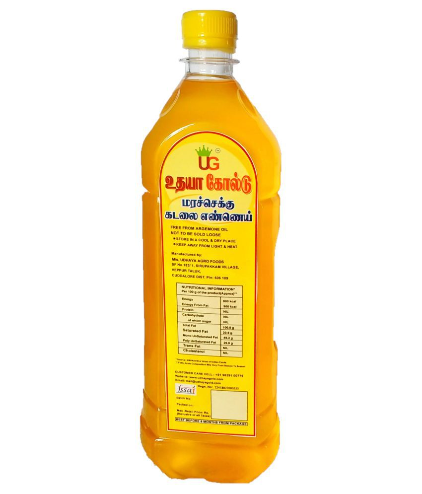Udhaya Gold Groundnut Oil 1000 mL