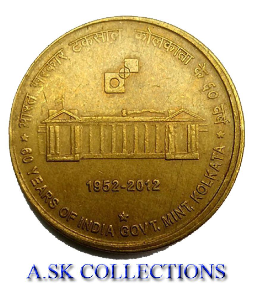 valid coins in india