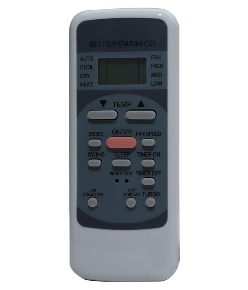 Upix 78 AC Remote Compatible with Vestar AC
