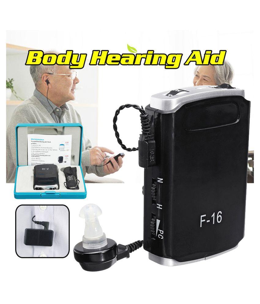 FR Voice Sound Amplifier Hearing Aid