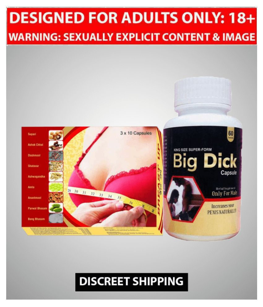 Big Dick & Breast Up Combo for Breast and Penis Enlargement by Kamveda