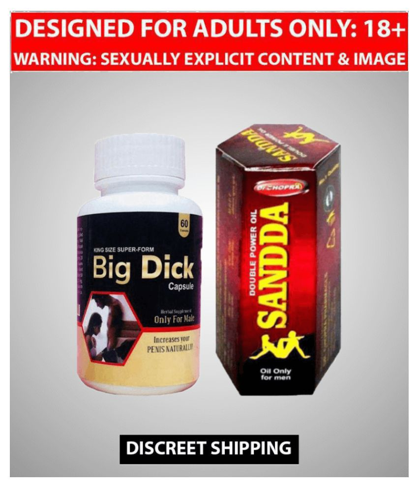 Kamveda 100% Herbal Big Dick & Sandda Double Power Oil Combo for Penis Enlargement & Erection