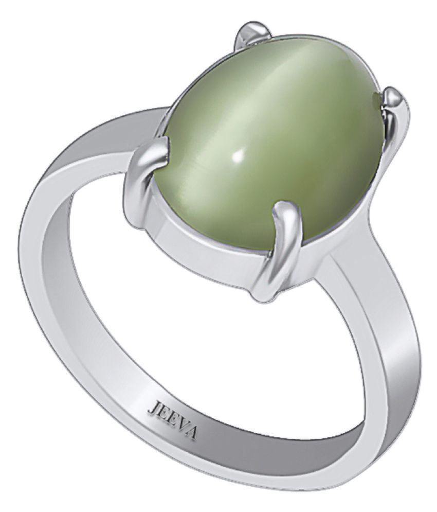 Jeeva Certified Cats Eye (Lehsuniya) 8.33 cts or 9.25 ratti Bold Silver Ring for men and women