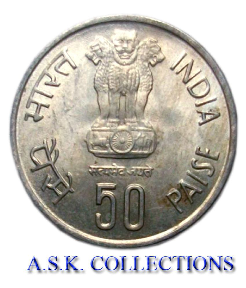 50 paise coin valid or not