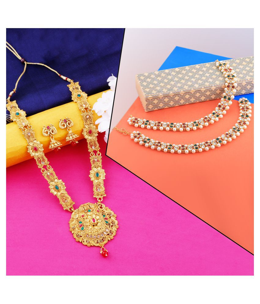 Designer Traditional Party Wear   Necklace  Set With Anklet Jewllery  For Women Girls