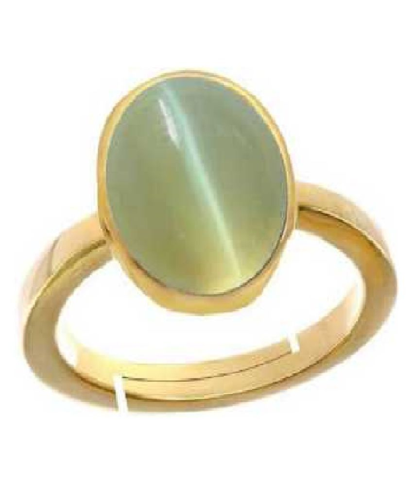 6.5 Ratti Gold Plated Cat's Eye Stone Ring by  Ratan Bazaar