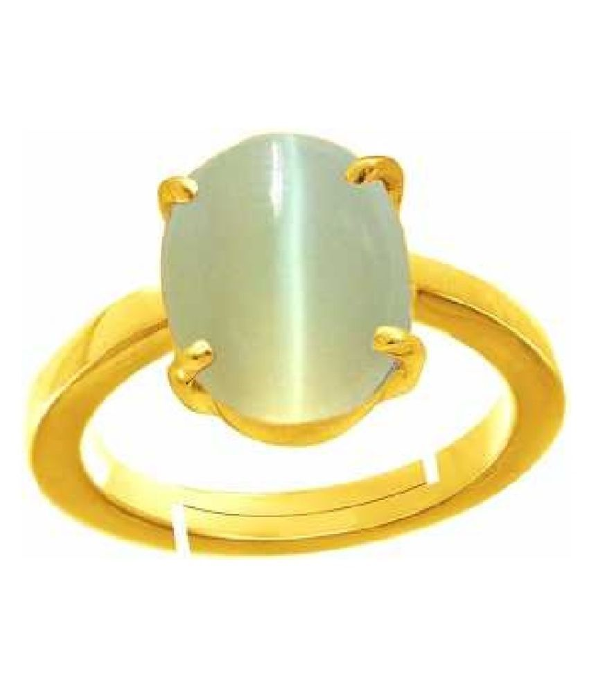 Cat's Eye Stone Ring 7 Ratti  Original Gold Plated Cat's Eye Stone Ring by  Ratan Bazaar